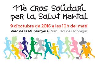 11è Cros Solidari per la Salut Mental Sant Boi 2016