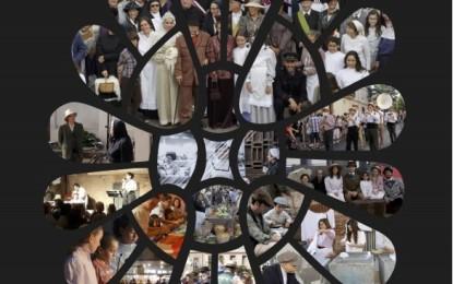 16a Festa del Modernisme de la Colònia Güell